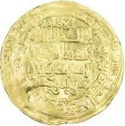 Dinar - al-Mustansir - 1226-1242 AD -  obverse