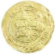 Dinar - al-Mustansir - 1226-1242 AD -  reverse