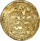 Dinar - al-Musta'sim  – obverse
