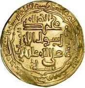 Dinar - al-Musta'sim  -  reverse