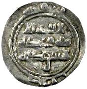 Sudaysi Dirham - al-Muti' - 946-974 AD -  obverse