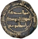 Fals - Anonymous (al-Rayy) – reverse