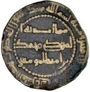 Fals - Anonymous - 750-1258 AD (al-Rayy) -  reverse