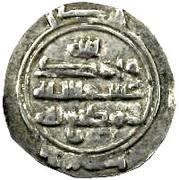 Sudaysi Dirham - al-Muti' - 946-974 AD – reverse