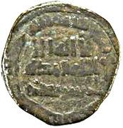 Fals - Anonymous - 750-1258 AD (al-Mawsil) – obverse