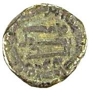 Fals - Anonymous - 750-1258 AD (al-Mawsil) – reverse
