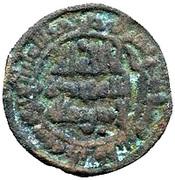 Fals - Anonymous - 750-1258 AD (Jīroft) -  obverse