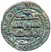 Fals - Anonymous - 750-1258 AD (Jīroft) -  reverse