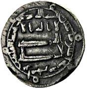Fals - Anonymous - 750-1258 AD (Ramhurmuz) -  obverse