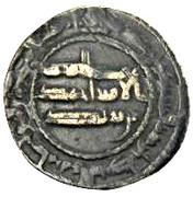Fals - Anonymous - 750-1258 AD (Ramhurmuz) -  reverse