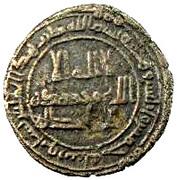 Fals - Anonymous - 750-1258 AD (Sabur) -  obverse