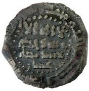 Fals - Anonymous - 750-1258 AD (al-Shash) -  obverse