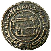 Fals - Anonymous - 750-1258 AD (Sabur) -  reverse
