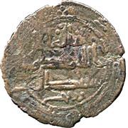 Fals - Anonymous - 750-1258 AD (Zaranj) -  obverse
