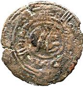 Fals - Anonymous - 750-1258 AD (Zaranj) -  reverse