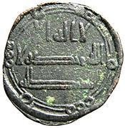 Fals - Anonymous - 750-1258 AD (al-Basra) – obverse