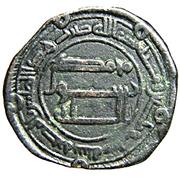 Fals - Anonymous - 750-1258 AD (al-Basra) – reverse