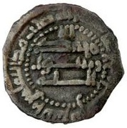 Fals - Anonymous - 750-1258 AD (al-Shash) – reverse