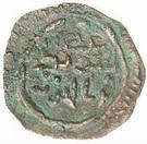 Pashiz / Fals - Shurayk (Arab-Sasanian) – reverse