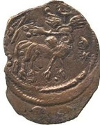 Pashiz / Fals - Daray (Arab-Sasanian) -  reverse