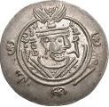 ½ Drachm - Khalid b. Barmak (Abbasid Governors of Tabaristan - Arab-Sasanian) – obverse