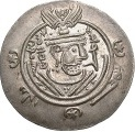 ½ Drachm - Khalid b. Barmak (Abbasid Governors of Tabaristan - Arab-Sasanian) -  obverse