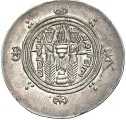 ½ Drachm - Khalid b. Barmak (Abbasid Governors of Tabaristan - Arab-Sasanian) -  reverse