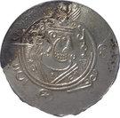 ½ Drachm - 'Umar b. al-'Ala (Abbasid Governors of Tabaristan - Arab-Sasanian) – obverse