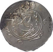 ½ Drachm - 'Umar b. al-'Ala (Abbasid Governors of Tabaristan - Arab-Sasanian) -  obverse