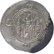 ½ Drachm - 'Umar b. al-'Ala (Abbasid Governors of Tabaristan - Arab-Sasanian) -  reverse
