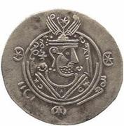 ½ Drachm - Sa'id b. Da'laj (Abbasid Governors of Tabaristan - Arab-Sasanian) – obverse