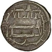 Fals - Anonymous - 750-1258 AD (Balkh) – obverse