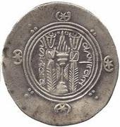 ½ Drachm - Sa'id b. Da'laj (Abbasid Governors of Tabaristan - Arab-Sasanian) – reverse