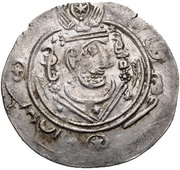 ½ Drachm - Anonymous - 'AFZWT' type (Abbasid Governors of Tabaristan - Arab-Sasanian) -  obverse