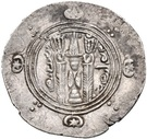 ½ Drachm - Anonymous - 'AFZWT' type (Abbasid Governors of Tabaristan - Arab-Sasanian) – reverse