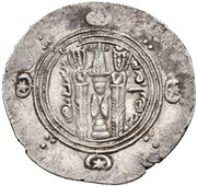 ½ Drachm - Anonymous - 'AFZWT' type (Abbasid Governors of Tabaristan - Arab-Sasanian) -  reverse