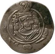 ½ Drachm - Jarir (Abbasid Governors of Tabaristan - Arab-Sasanian) -  obverse