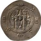½ Drachm - Jarir (Abbasid Governors of Tabaristan - Arab-Sasanian) – reverse