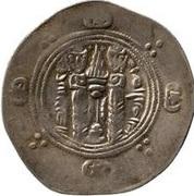 ½ Drachm - Jarir (Abbasid Governors of Tabaristan - Arab-Sasanian) -  reverse