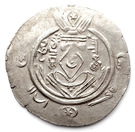 ½ Drachm - Sulayman (Abbasid Governors of Tabaristan - Arab-Sasanian) – obverse