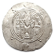 ½ Drachm - Sulayman (Abbasid Governors of Tabaristan - Arab-Sasanian) – reverse