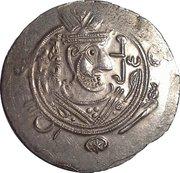 ½ Drachm - Hani (Abbasid Governors of Tabaristan - Arab-Sasanian) – obverse