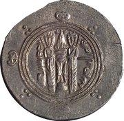 ½ Drachm - Hani (Abbasid Governors of Tabaristan - Arab-Sasanian) -  reverse