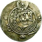 ½ Drachm - Muqatil (Abbasid Governors of Tabaristan - Arab-Sasanian) – obverse