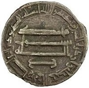 Fals - Anonymous - 750-1258 AD (Balkh) – reverse