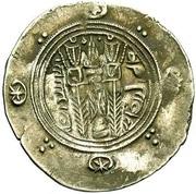 ½ Drachm - Muqatil (Abbasid Governors of Tabaristan - Arab-Sasanian) – reverse