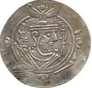 ½ Drachm - Rawh b. Hatim (Abbasid Governors of Tabaristan - Arab-Sasanian) – obverse