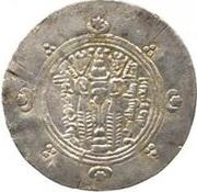 ½ Drachm - Rawh b. Hatim (Abbasid Governors of Tabaristan - Arab-Sasanian) – reverse