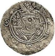 ½ Drachm - Yahya b. Mikhnaq (Abbasid Governors of Tabaristan - Arab-Sasanian) -  obverse