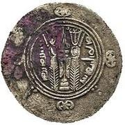 ½ Drachm - Yahya b. Mikhnaq (Abbasid Governors of Tabaristan - Arab-Sasanian) – reverse